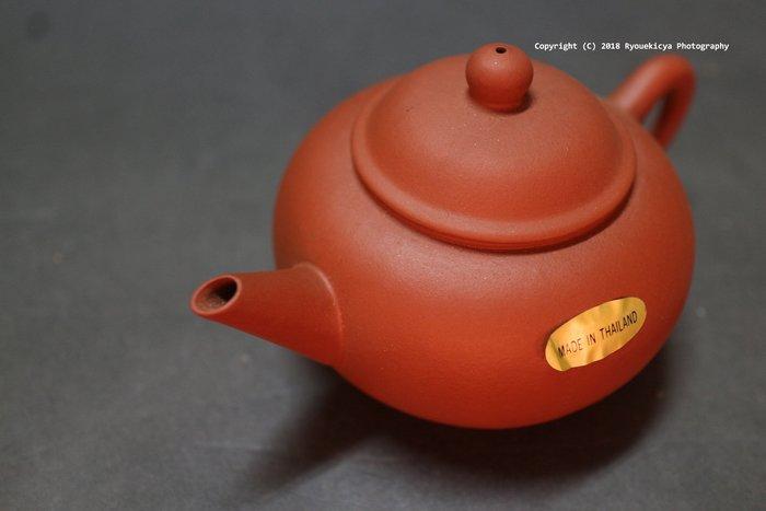 宜興惠孟臣製 水平壺 (橘紅) 約100ml 標準壺 MADE IN THAILAND 外銷 紫砂壺 泰國標 單孔出水 特殊期
