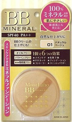 MEISHOKU 明色 Moist Labo 礦物 BB蜜粉 透亮 SPF40 PA++