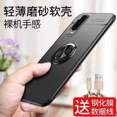 手機膜 鋼化膜Huawei華為P30手機殼軟P30pro phone case soft back cover ring
