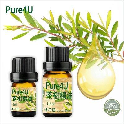 [Pure4] 天然植物精油 茶樹精油
