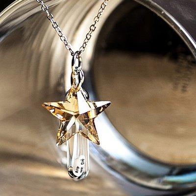 米雕達人工房《手作客製化項鍊聖誕禮物》樣式G-五角星小海星水晶鎖骨項鍊 客製化姓名刻字 交換禮物。七夕情人節 聖誕節