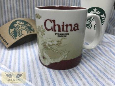 【Art & Gal】STARBUCKS 星巴克城市杯~CITY ICON MUGS~16oz~中國~CHINA~現貨