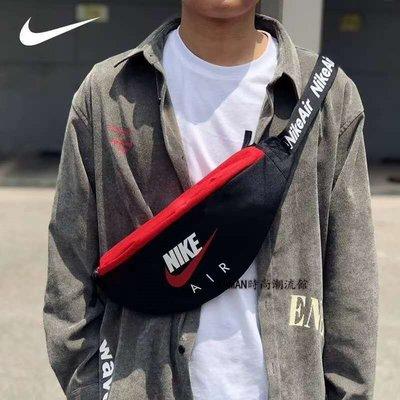 下殺價  NIKE 耐吉耐克運動腰包 王一博同款胸包 單肩包 斜挎包 男包女包跑步手機包2020 ✨時尚潮流館✨