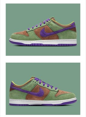 全新 NIKE DUNK LOW SP Veneer 棕綠 醜小鴨 DA1469-200