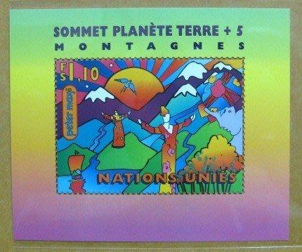 (9 _ 9)~-聯合國小型張---1997年---地球之巔---不同面值---03---外拍
