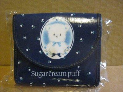 Sugar Cream Puff  1995年銀包 (LAST)