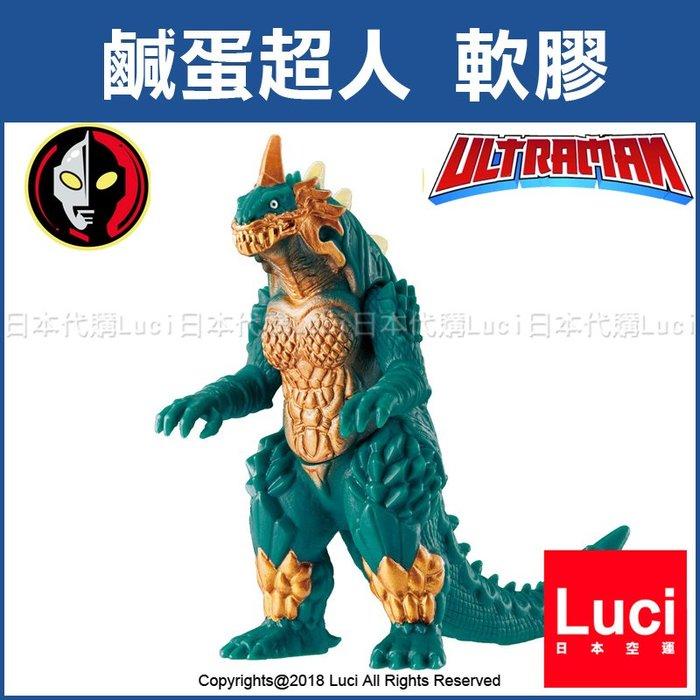 108 怪獸 塞格梅格爾 鹹蛋超人 軟膠 超人力霸王 奧特曼 Ultraman 萬代 BANDAI LUCI日本代購