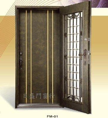 ☎日盛門窗行✦雙玄關門組1✦兩年保固✦日本進口鋼板✦防盜門 鍛造門 金屬門 白鐵門 大門