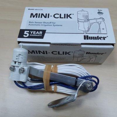 國 Hunter mini click 雨水感知器 晴雨器 雨天停機感應器