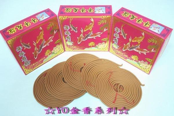 ☆YO金香系列☆48H-桃盒特料香環~每盒150元
