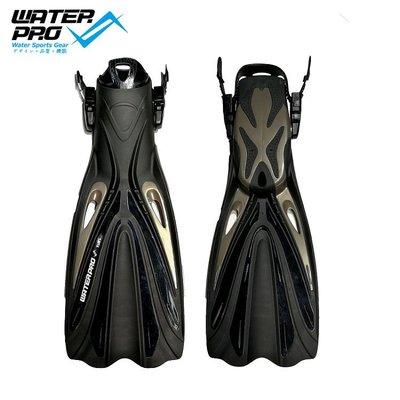 【Water Pro水上運動用品專賣店】{香港Water Pro}-Flaps Marlin 潛水蛙鞋/腳蹼 可換彈簧帶