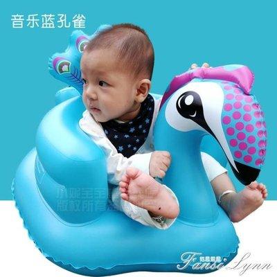 幼嬰兒充氣小沙發寶寶學坐椅洗澡學座椅BB防摔多功能便攜折疊餐椅 HM    全館免運