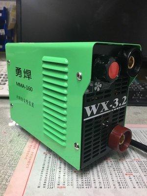 2018最新款可刷卡世界最輕款2.0KG 台灣精品 第二代勇焊 MMA160電焊機 適用2.0~3.2M焊條耐操24h