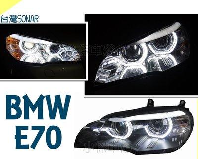 JT MOTOR 車身套件 - BMW X5 E70 08-10 E70大燈 光圈 雙魚眼 遠近魚眼大燈 台灣製