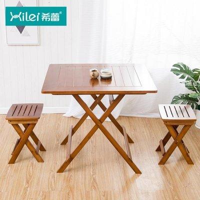 店家降價兩天-摺疊桌餐桌家用簡易吃飯桌楠竹便攜正方桌小桌子實木桌椅組合RM