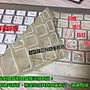 *蝶飛*宏基ACER V3 371-67HZ 鍵盤膜13.3 Acer Aspire V13 V3-371-67HZ