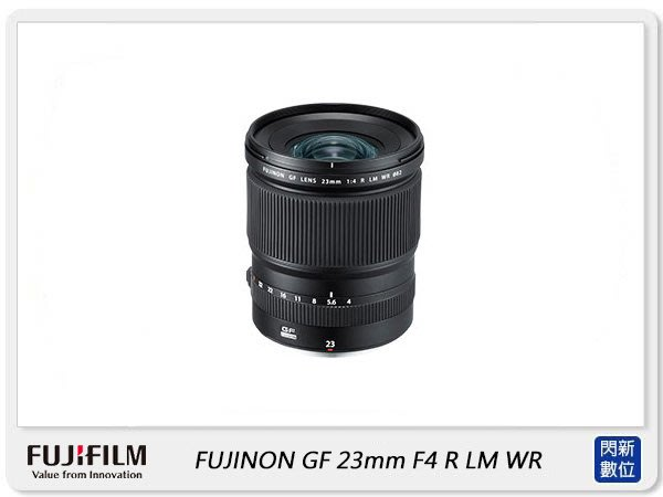 ☆閃新☆FUJIFILM 富士 GF 23mm F4 R LM W (恆昶公司貨) GFX50S