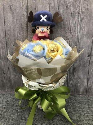 娃娃屋樂園~🌻可愛喬巴9朵金莎花束 每束700元/歡迎團購/畢業花束
