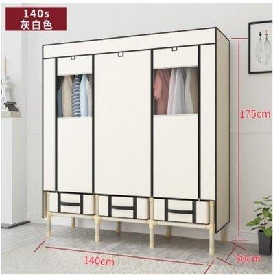 『格倫雅』勇拓者25MM管布衣櫃鋼管加粗加固雙人組裝簡易衣櫃布藝收納衣櫥(果)主圖款5^5504