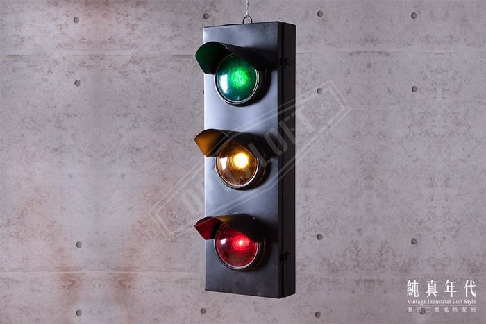【OPUS LOFT】 AG-JU1 仿舊燈飾 工業風紅綠燈 (不含燈泡)