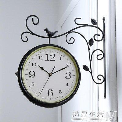 小鳥田園客廳雙面掛鐘簡約靜音鐵藝創意兩面復古鐘表石英鐘大號    全館免運
