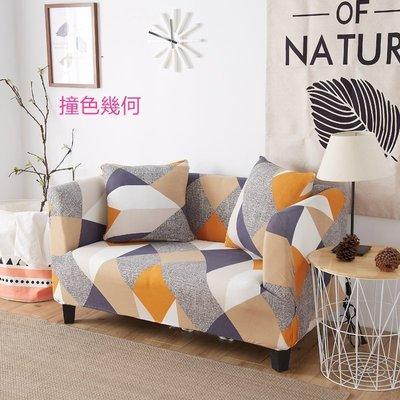 4人座沙發套+腳椅套+2只抱枕套【RS Home】最新45款沙發罩彈性沙發套沙發墊北歐工業床墊保潔墊彈簧床折疊沙發 [4人座送抱枕套]