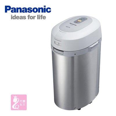 『代購』日本 Panasonic MS-N53 廚餘 處理機 熱風乾燥型 容量 6L ~~代購女王~~