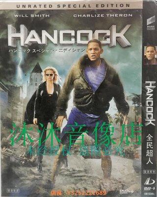 大成高清DVD店 電影 全民超人/Hancock 1D-9國語英語中字 全新盒裝 兩套免運