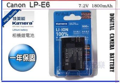 【數配樂】佳美能 Canon LP-E6 LPE6 破解版 鋰電池 60D 7D 5D2 5Dmark2 5D3 80D 5D4 6D Mark II