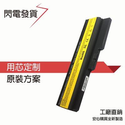 LENOVO 3000 G430 IdeaPad G430 20003 3000 G550 系列電池