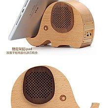 窩美可愛動物刻字音箱 櫸木原木質創意大象小雞猴子送禮好物