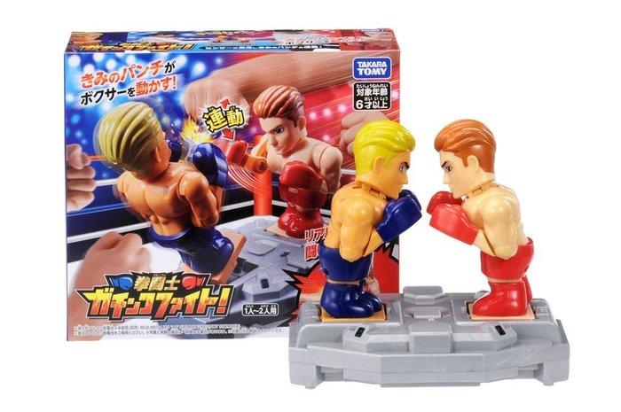 《FOS》日本 TAKARA TOMY 拳頭 戰鬥 拳擊 遊戲 感應式 玩具 禮物 孩童最愛 2019新款 熱銷第一