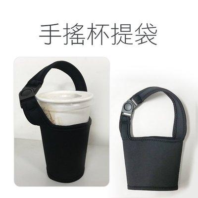 素色環保飲料提袋 手搖杯提袋 一入 顏色隨機 杯套 提袋 【V063092】YES 美妝