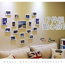 【T3】相框17套件組合 愛心形狀排列 壁掛?? 掛畫 黑白相框 客廳佈置 造型相框 【HH19】