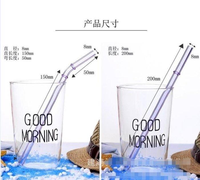 玻璃彩色耐熱玻璃吸管奶茶