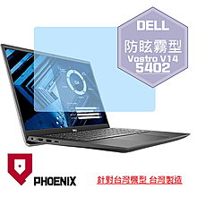 【PHOENIX】DELL Vostro V14-5402 V14-5401 適用 高流速 防眩霧型 螢幕貼 + 鍵盤膜