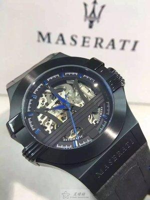 請支持正貨,瑪莎拉蒂MASERATI全球限量手錶,限量一千支,POTENZA款,編號:R8821108009,黑色錶面款