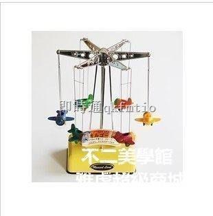 【格倫雅】天使旋律五彩旋轉小飛機飛行塔音樂盒 八音盒 生日禮物送女生16464[g-l-y3