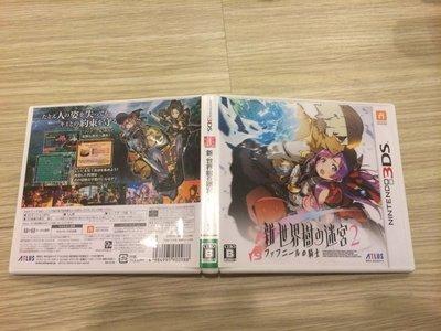 3DS N3DS  新世界樹的迷宮2 法夫納的騎士 Etrian Odyssey II