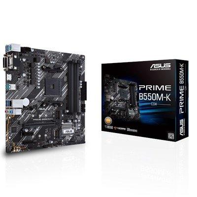 【ASUS華碩】PRIME B550M-K 主機板 全規格戰鬥版 PCIE4.0支援『高雄程傑電腦』