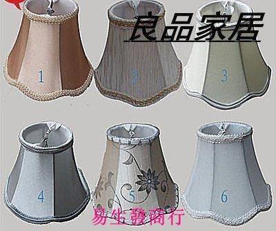 【易生發商行】合併購買28個燈罩 (燈具水晶燈燈罩蠟燭吊燈布罩拉絲罩布藝燈罩F6312