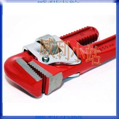 【附發票】【威利小站】日本 HIT P-150 管子鉗 管鉗 6英吋~
