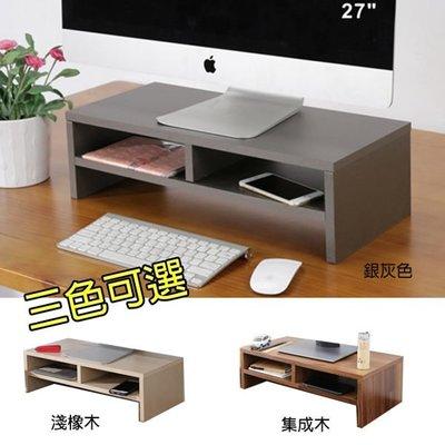 《魔手坊》M-工業風低甲醛防潑水雙層螢幕架/桌上架/收納櫃