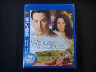 [藍光BD] - 漫步在雲端 A Walk in the Clouds ( 得利公司貨 )