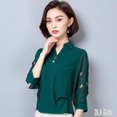 大碼5XL短袖雪紡上衣 2019新款繡花甜美襯衫寬鬆遮肚子洋氣小衫 JA3786