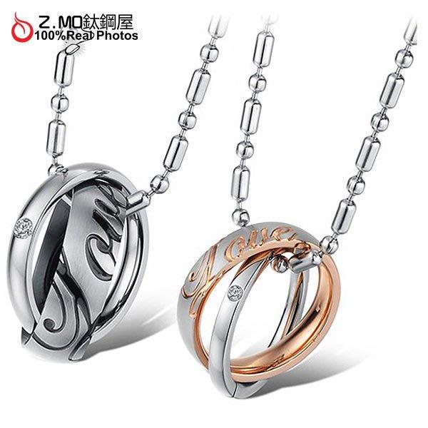 情侶對鍊 Z.MO鈦鋼屋 情侶項鍊 戒指項鍊 白鋼項鍊 戒指對鍊 扣環項鍊 環繞項鍊  刻字對鍊【AUY525】單只價
