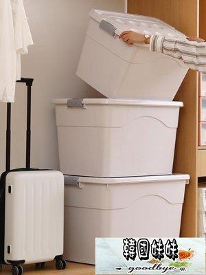 星優特大號塑料收納箱衣服整理箱大號零食收納盒有蓋衣物儲物箱子   【韓國妹妹】
