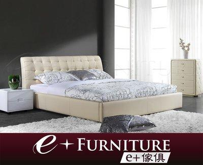 『 e+傢俱 』BB121 埃米爾 Amil 空間素淨明亮 雙人床 半牛皮質 6尺 床架 可訂製