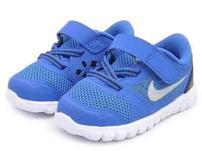=CodE= NIKE FLEX 2015 RN TDV 魔鬼氈慢跑學步鞋(藍銀白)724991-400.小童嬰兒.男女