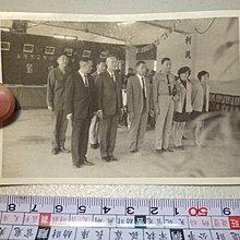 200403~基隆市七堵區~向總統蔣公祝壽~團體照~相關特殊(一律免運費---只有一張)老照片